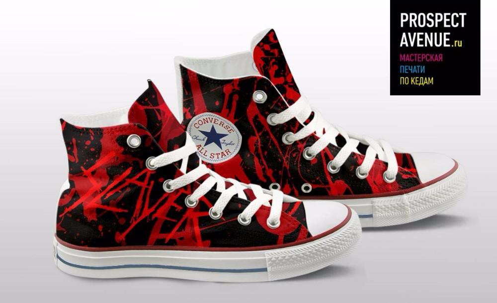 a649c769 Кеды Converse Слэйер «Slayer черно-красные» по интересной цене ...